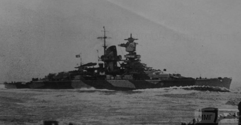 78652 - Германский флот 1914-1945