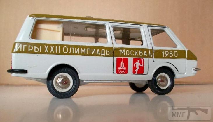 78669 - «Олимпийский» РАФ-2907 выставлен на продажу за 170 000 рублей, покупатель на модель пока не нашёлся (фото Genadijs525 / newauction.ru)