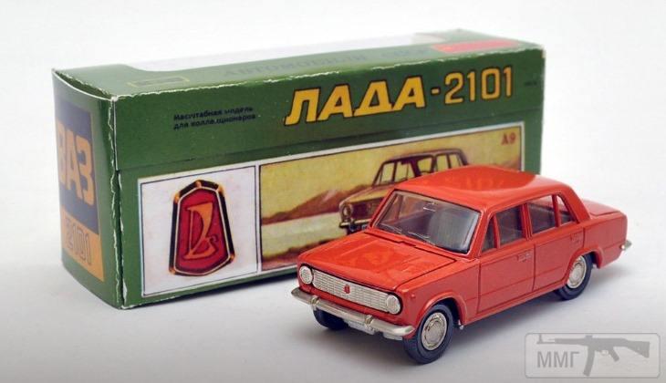 78673 - ВАЗ-2101 с заводским индексом А9 (фото komansky / redkie.ru)