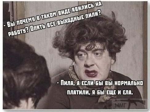 78679 - Пить или не пить? - пятничная алкогольная тема )))