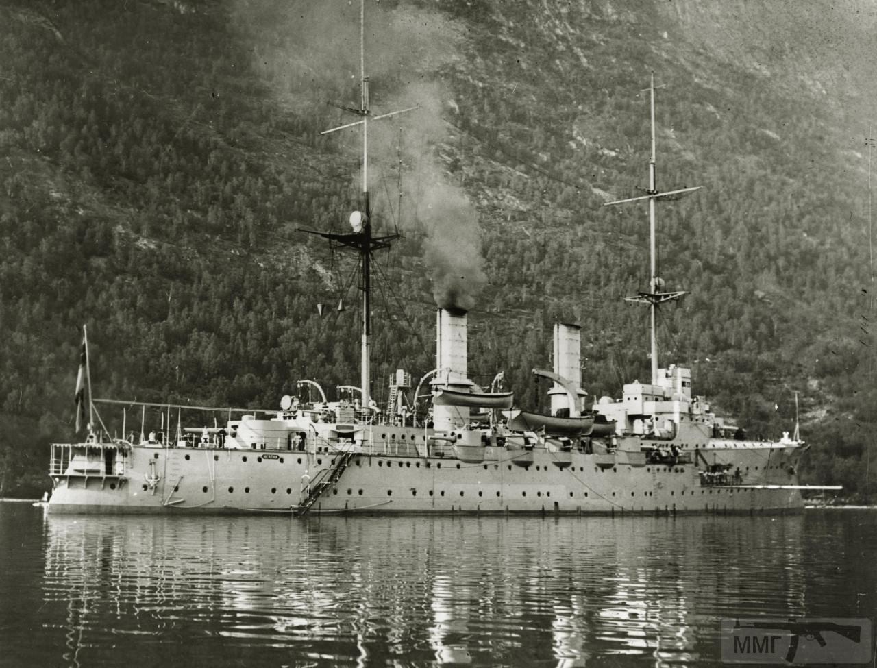 78720 - Германский флот 1914-1945