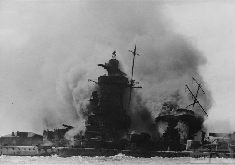 78766 - Германский флот 1914-1945