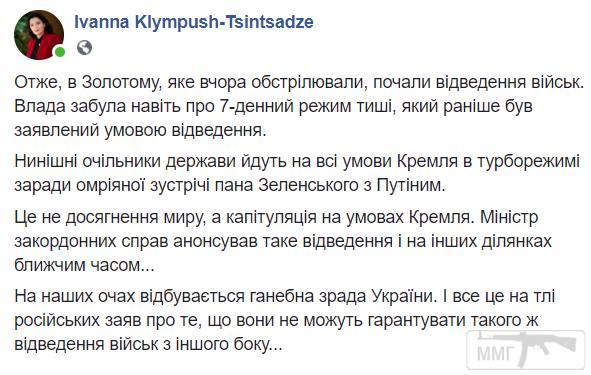 78801 - Украина - реалии!!!!!!!!