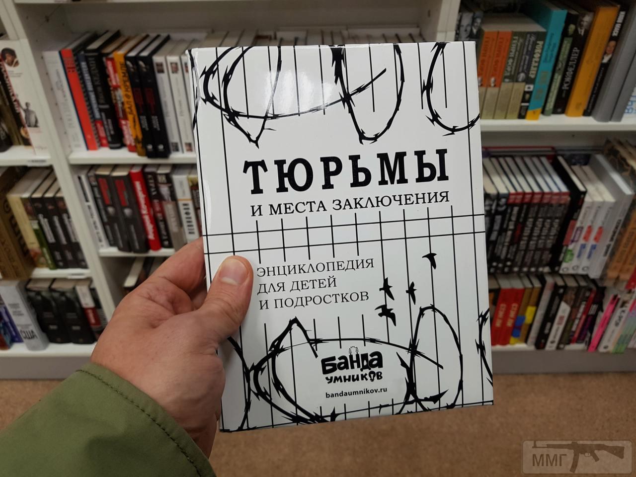 78820 - А в России чудеса!