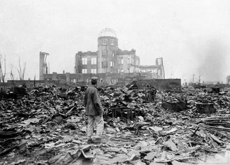 78823 - Хиросима и Нагасаки