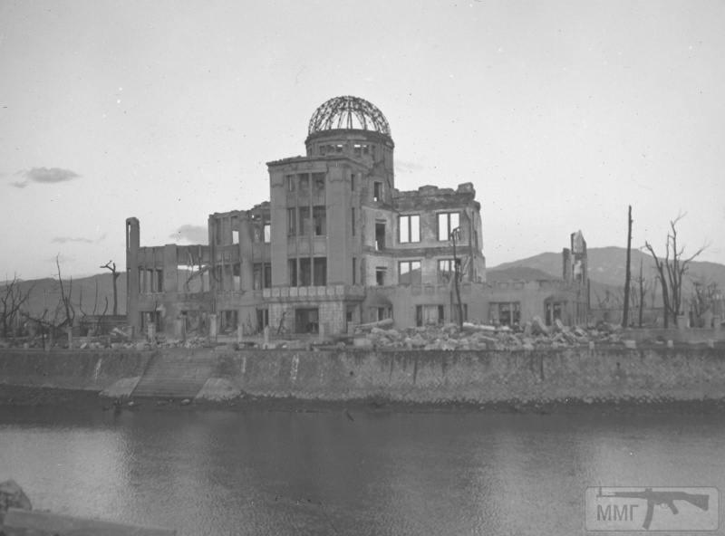 78824 - Хиросима и Нагасаки