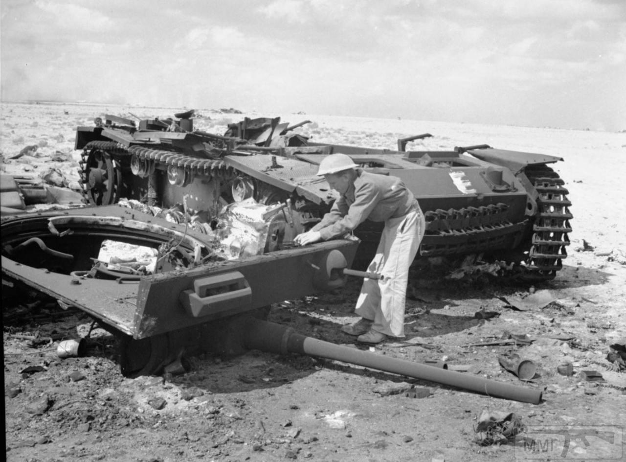 78853 - Achtung Panzer!