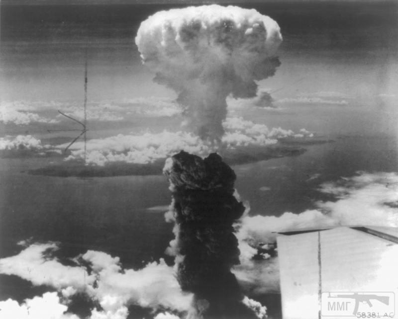 78901 - Хиросима и Нагасаки