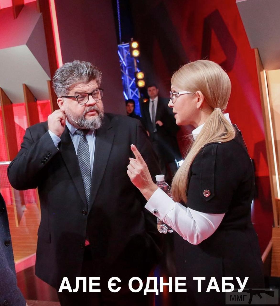 78929 - Украина - реалии!!!!!!!!