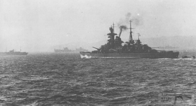 78934 - Германский флот 1914-1945