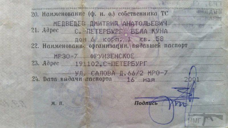 79005 - А в России чудеса!