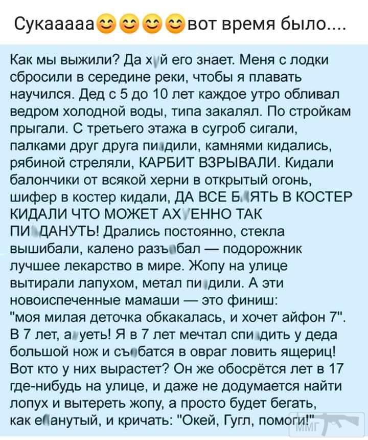 79018 - Тема воспоминаний о юности )))