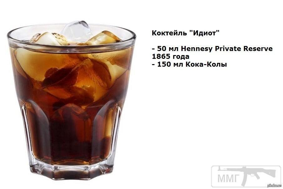 79022 - Пить или не пить? - пятничная алкогольная тема )))