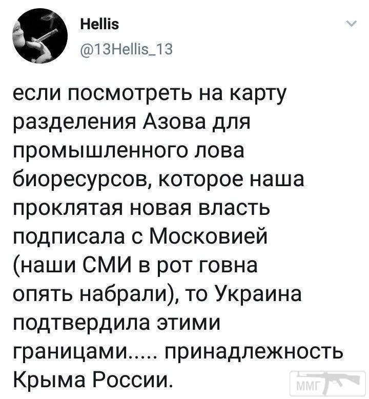 79034 - Украина - реалии!!!!!!!!