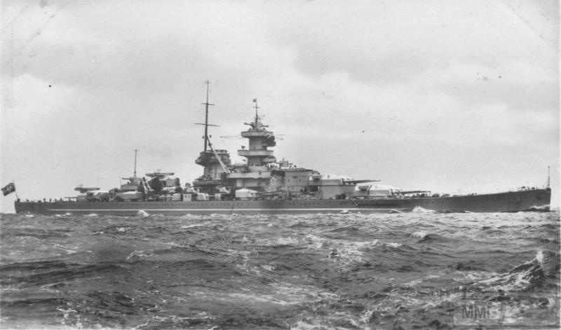 79037 - Германский флот 1914-1945