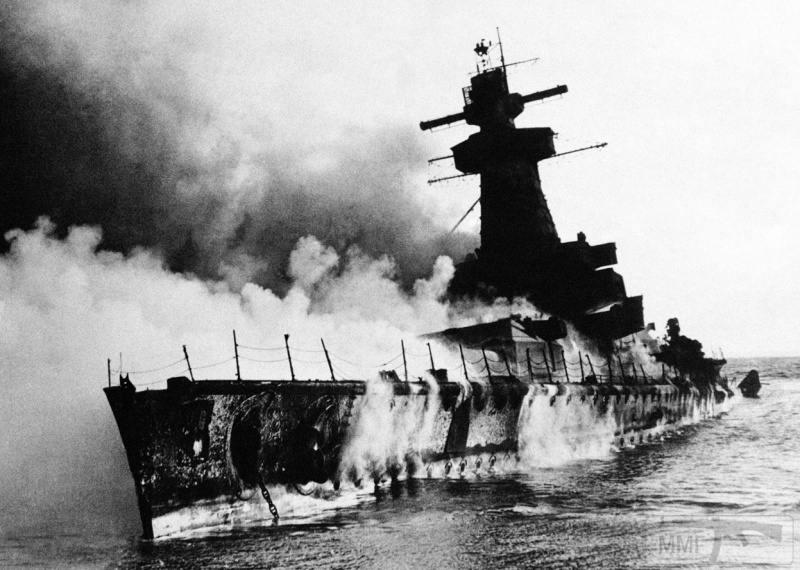 79041 - Германский флот 1914-1945