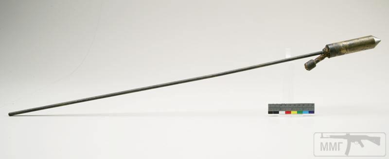 79060 - Створення ММГ патронів та ВОПів.