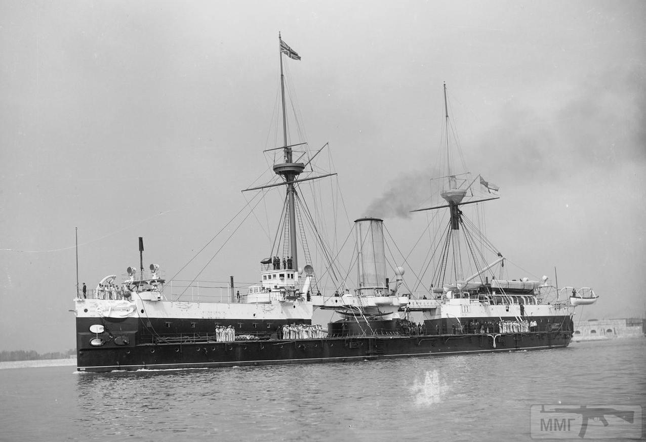 79066 - HMS Edinburch