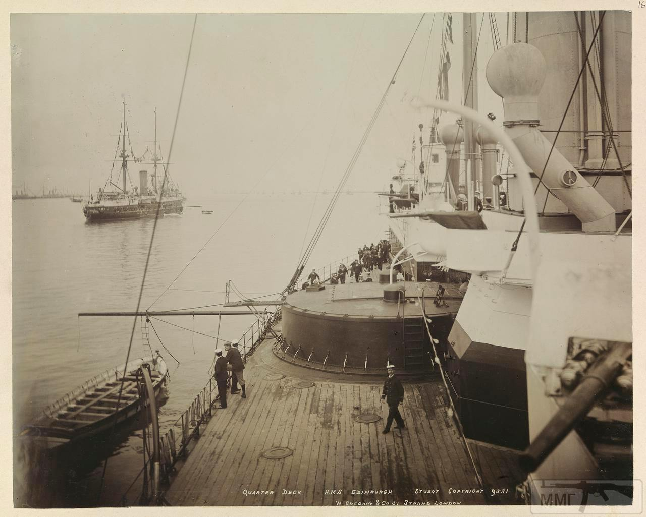 79068 - HMS Edinburch