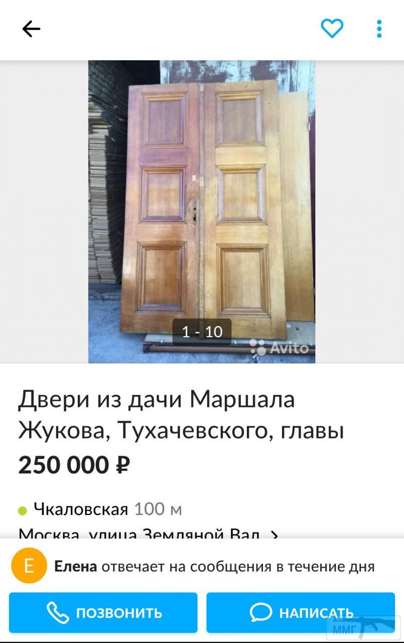 79105 - Эксклюзивы и раритеты в продажах )))