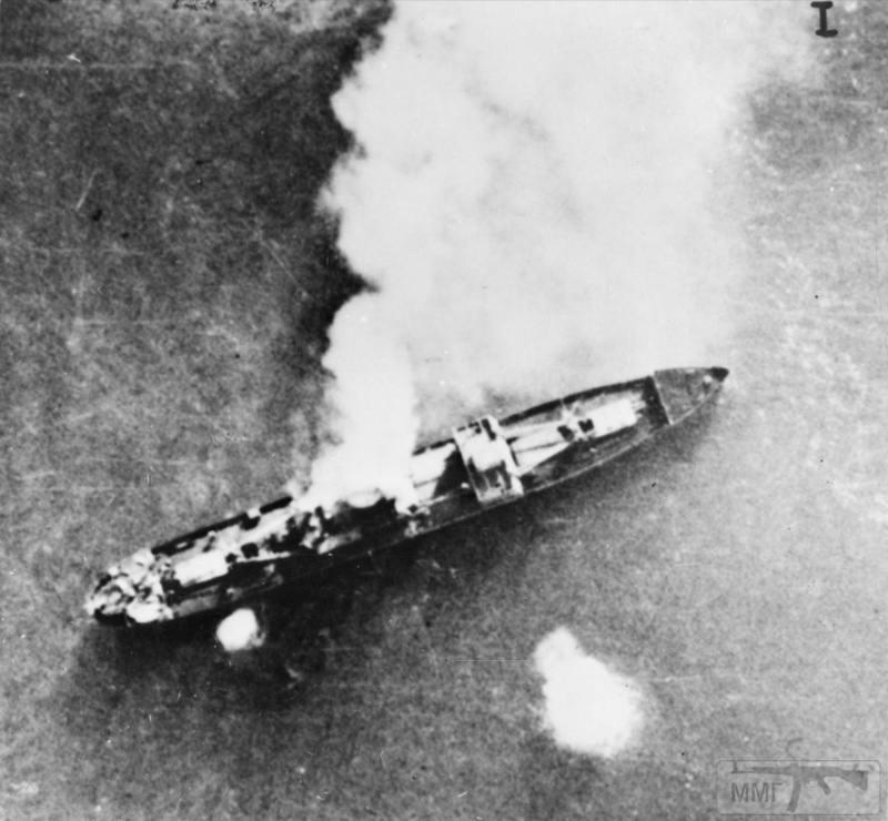 79136 - Германский флот 1914-1945