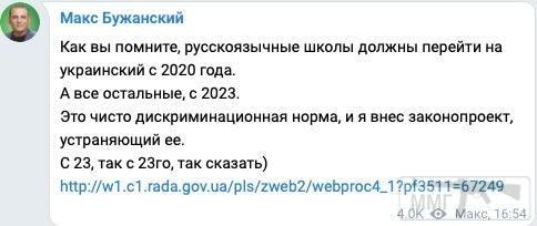 79137 - Украина - реалии!!!!!!!!