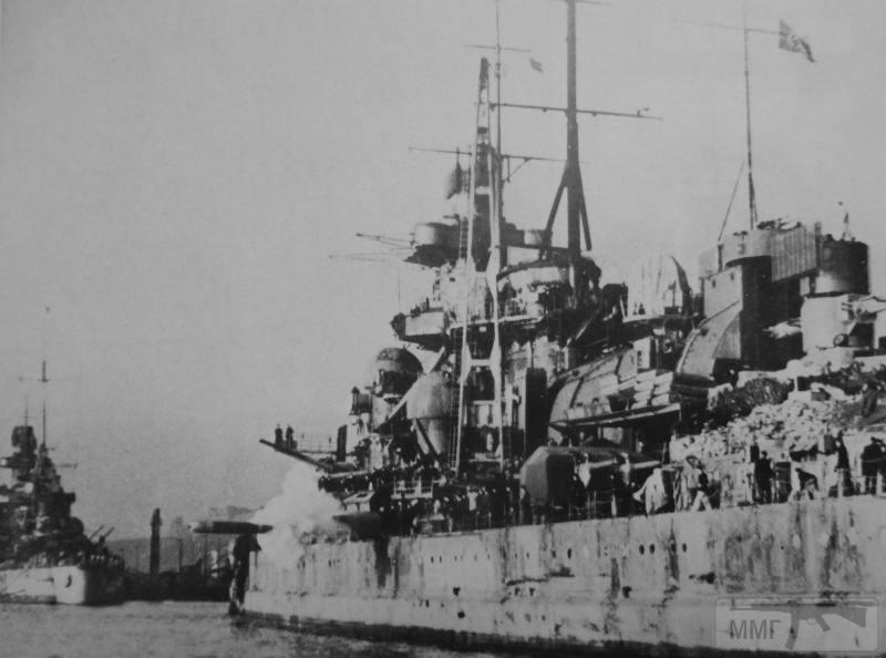 79138 - Германский флот 1914-1945