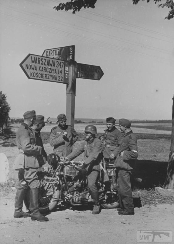79147 - Раздел Польши и Польская кампания 1939 г.