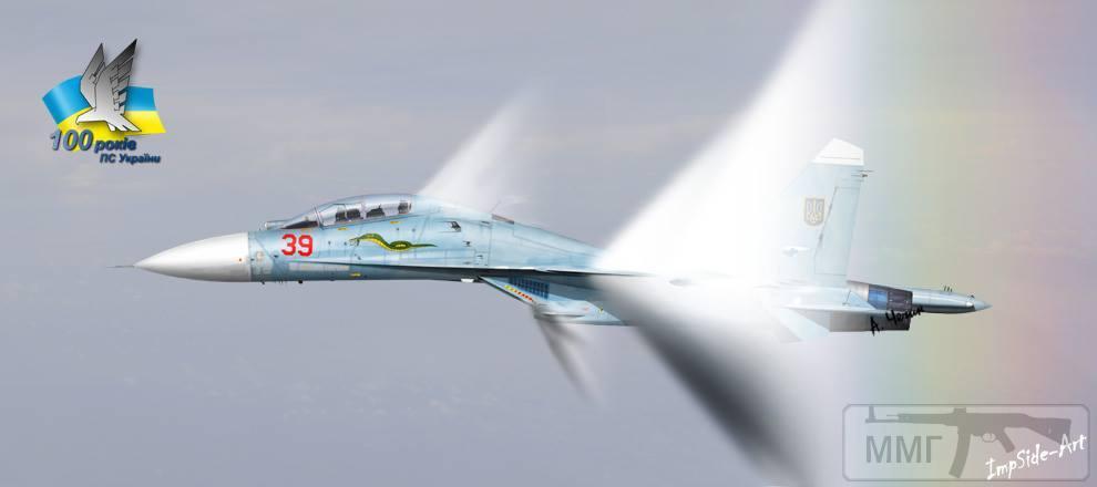 79165 - Воздушные Силы Вооруженных Сил Украины