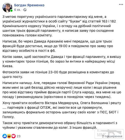 79172 - Украина - реалии!!!!!!!!