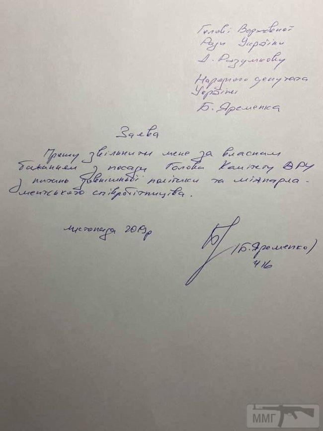 79173 - Украина - реалии!!!!!!!!