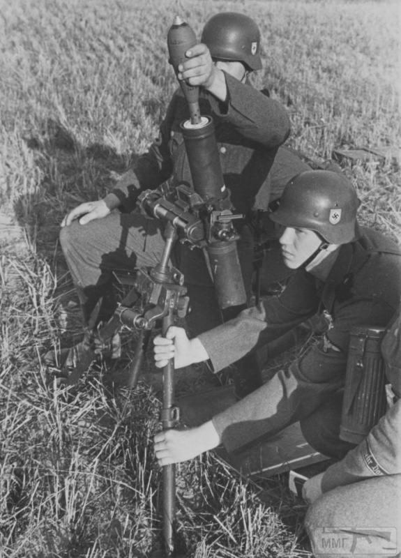 79271 - Раздел Польши и Польская кампания 1939 г.
