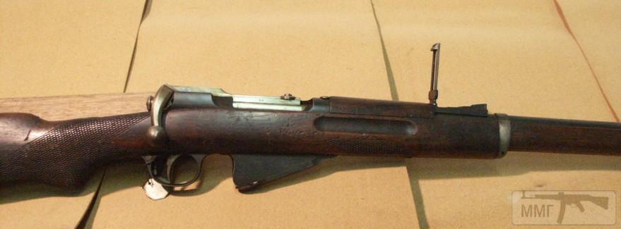 79311 - Фототема Стрелковое оружие