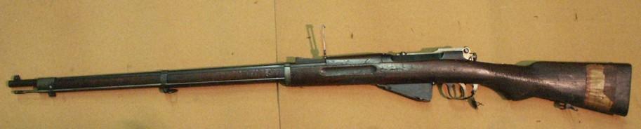 79317 - Фототема Стрелковое оружие