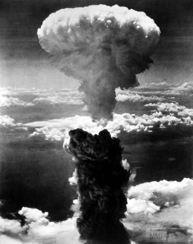 79384 - Хиросима и Нагасаки