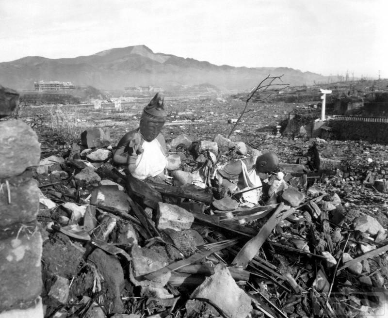 79385 - Хиросима и Нагасаки