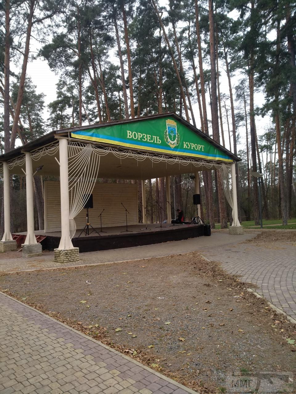 """79468 - 11 міжнародний військово - історичний фестиваль """"Даєш Ворзель"""" 1943-2019."""