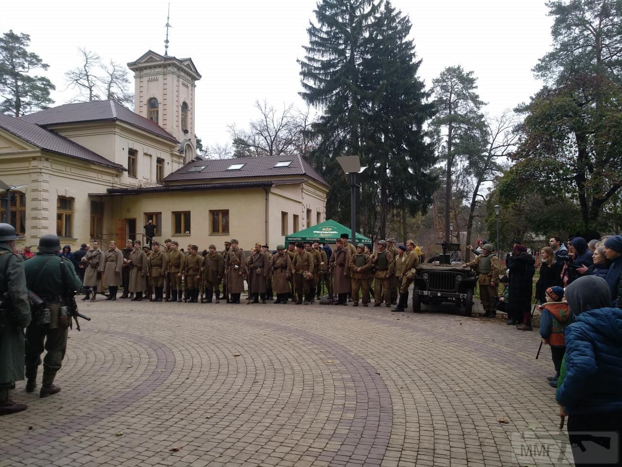 """79514 - 11 міжнародний військово - історичний фестиваль """"Даєш Ворзель"""" 1943-2019."""