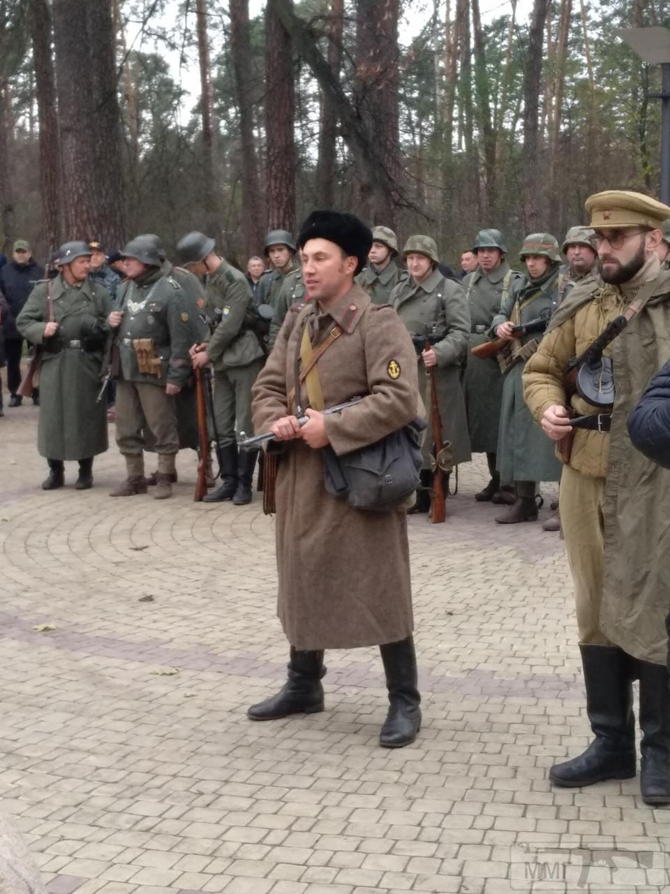 """79518 - 11 міжнародний військово - історичний фестиваль """"Даєш Ворзель"""" 1943-2019."""