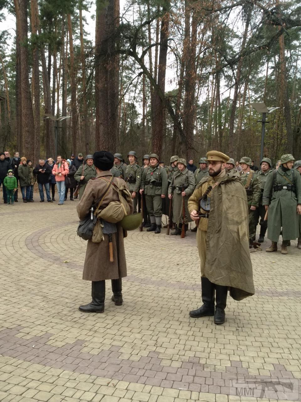 """79520 - 11 міжнародний військово - історичний фестиваль """"Даєш Ворзель"""" 1943-2019."""