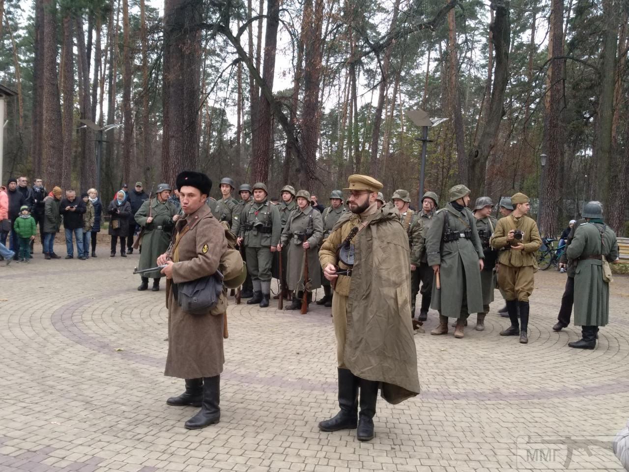 """79521 - 11 міжнародний військово - історичний фестиваль """"Даєш Ворзель"""" 1943-2019."""