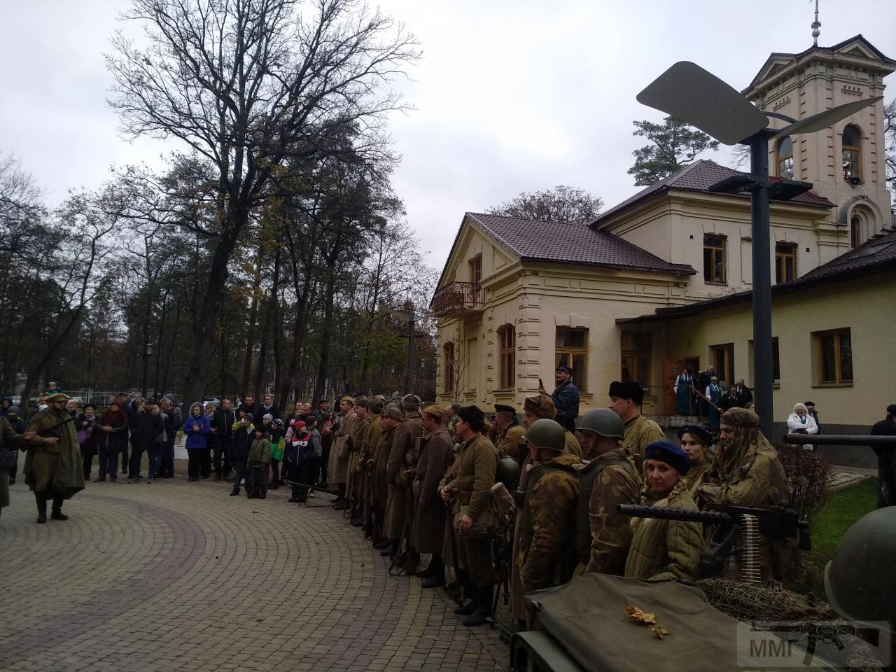 """79524 - 11 міжнародний військово - історичний фестиваль """"Даєш Ворзель"""" 1943-2019."""