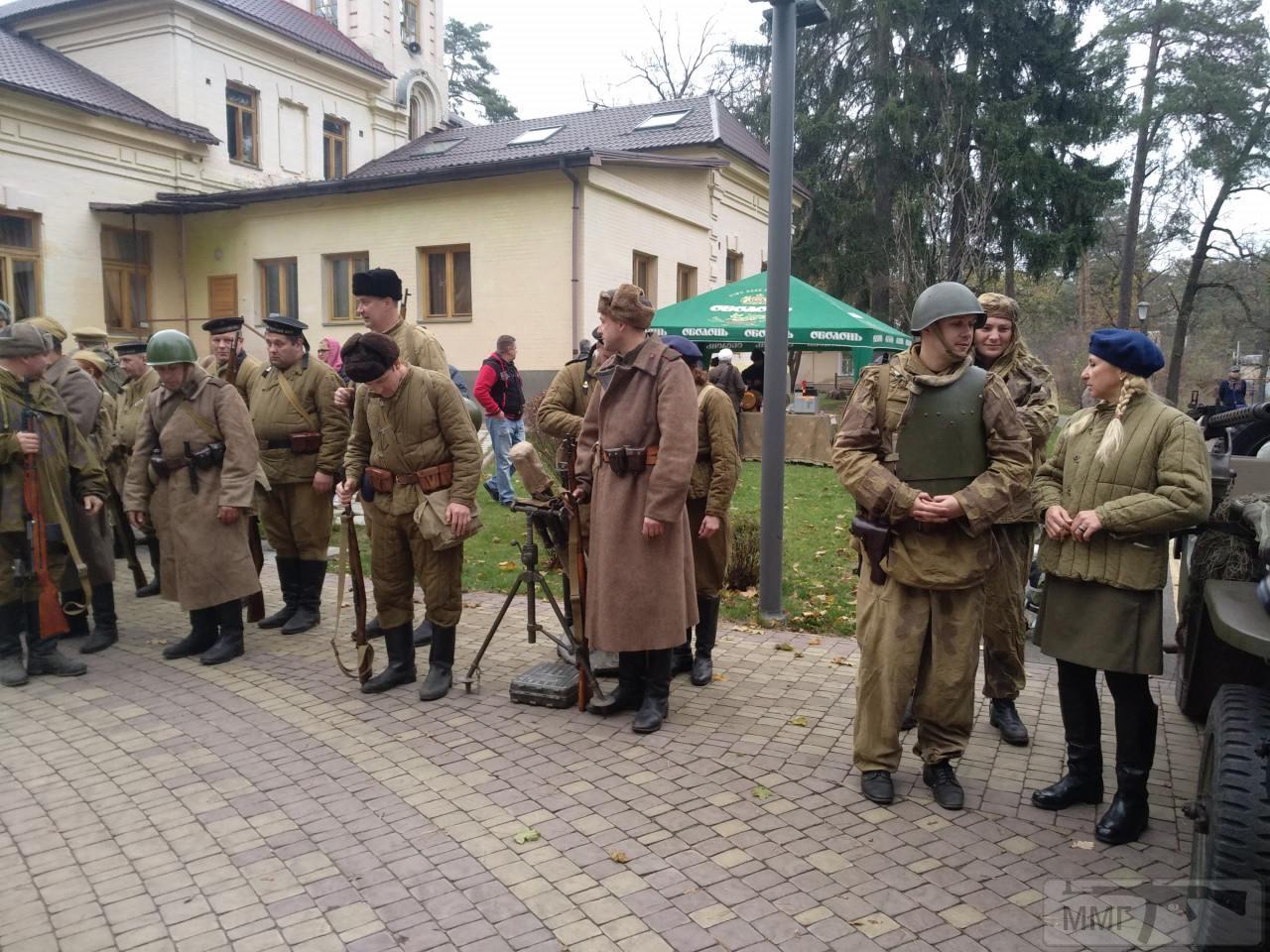 """79531 - 11 міжнародний військово - історичний фестиваль """"Даєш Ворзель"""" 1943-2019."""
