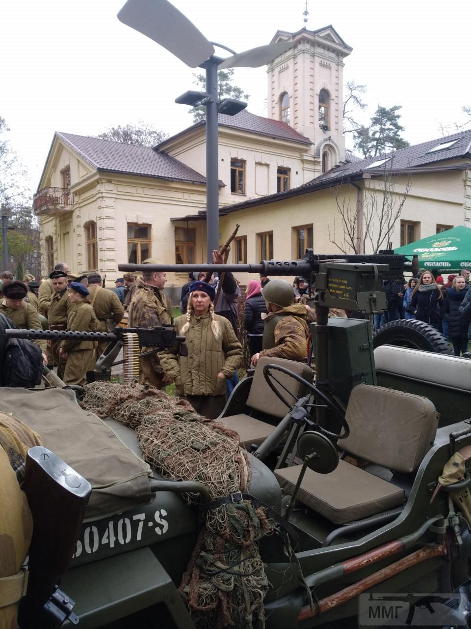 """79534 - 11 міжнародний військово - історичний фестиваль """"Даєш Ворзель"""" 1943-2019."""