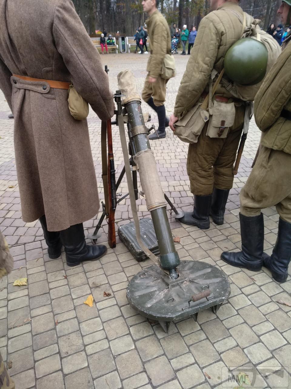 """79536 - 11 міжнародний військово - історичний фестиваль """"Даєш Ворзель"""" 1943-2019."""