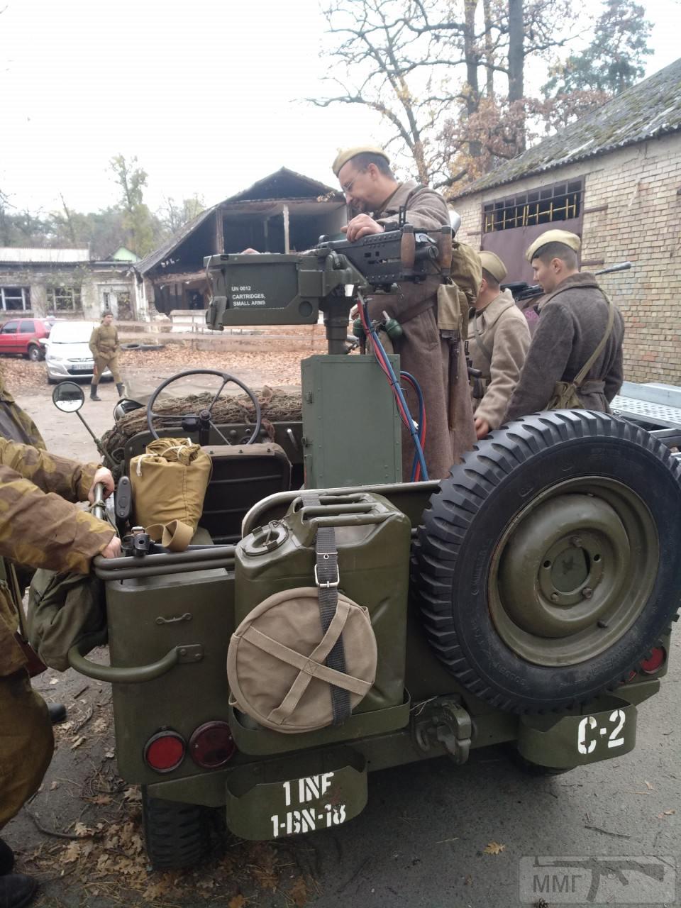 """79554 - 11 міжнародний військово - історичний фестиваль """"Даєш Ворзель"""" 1943-2019."""