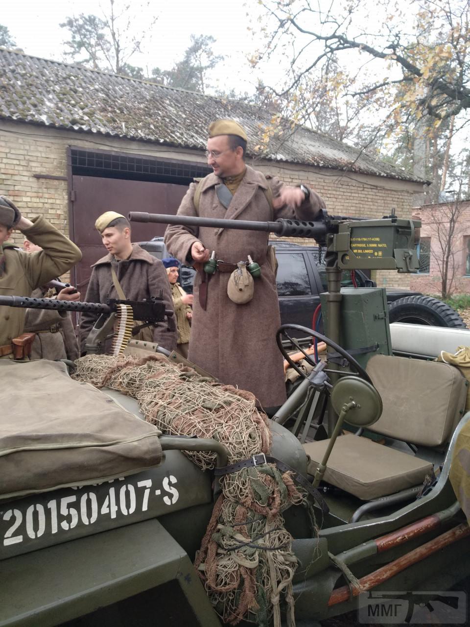 """79557 - 11 міжнародний військово - історичний фестиваль """"Даєш Ворзель"""" 1943-2019."""