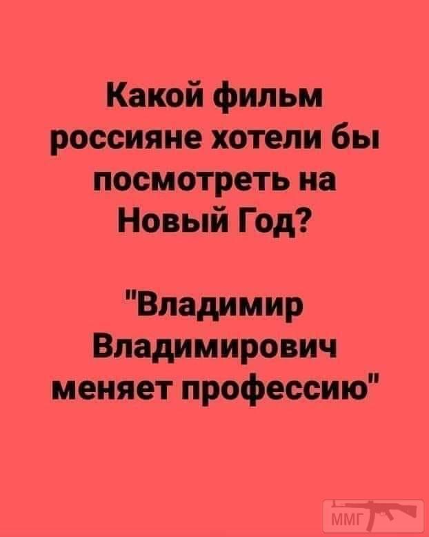79583 - А в России чудеса!