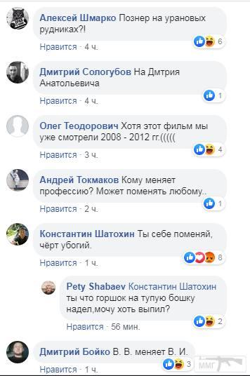 79585 - А в России чудеса!