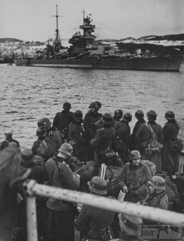 79615 - Германский флот 1914-1945
